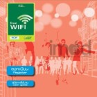 Register for Free Wi-Fi